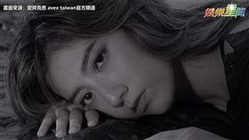 瑞瑪席丹首度出輯。(圖/翻攝自愛貝克思 avex taiwan官方頻道)