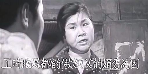 李亞萍,白冰冰,周遊 ,素珠阿姨,狄鶯(圖/網路)