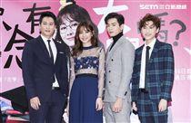 「你有念大學嗎?」演員邵翔、安心亞、禾浩辰 (布魯斯)、邱宇辰(毛弟)一同出席。(記者林士傑/攝影)