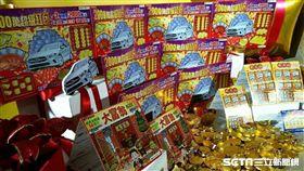 ▲台灣彩券新款2000元超級紅包刮刮樂上市。(圖/記者林辰彥攝影)