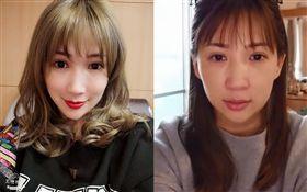 藝人林子瑄被指控賣假貨。(翻攝臉書)