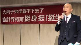 會計界柯南巫鑫 控大同全體董事涉嫌違法背書保證