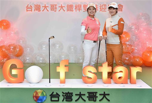 ▲徐薇淩(左)與李旻在場外是無話不談的好姊妹。(圖/台灣大哥大提供)