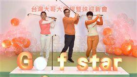 ▲(左起)徐薇淩、台灣大哥大總經理鄭俊卿、李旻。(圖=竹台灣大哥大提供)