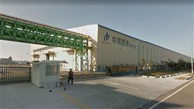 鹿港,中鴻鋼鐵,工安意外/google map