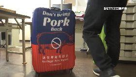 防疫豬套袋1800