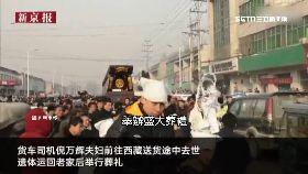 文 西藏奪命路2000