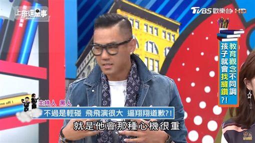 陳建州、飛飛翔翔/YT、FB