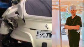 ▲白色法拉利車主駁斥天價賠償費。(圖/翻攝自彭玉文醫師臉書)