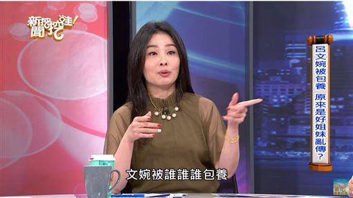 呂文婉/翻攝自新聞挖挖哇YouTube