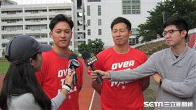 ▲蘇智傑(左2)與鍾承祐出席活動受訪。(圖/記者蕭保祥攝影)