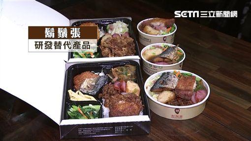老店,魯肉飯,排骨,口蹄疫,非洲豬瘟