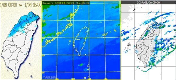 2019.01.06三立準氣象·老大洩天機