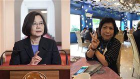 葉毓蘭、蔡英文 合成圖翻攝自臉書