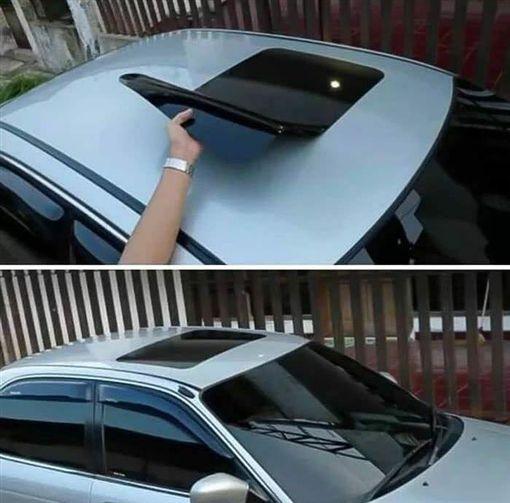 這裡有便宜的汽車天窗。(圖/翻攝自爆廢公社)