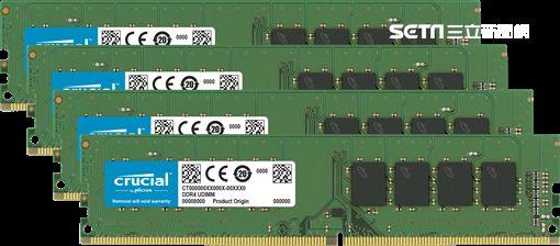 Crucial,電腦,記憶體,CPU