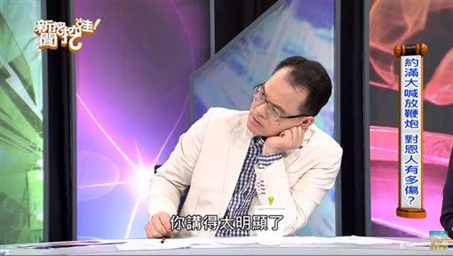 呂文婉,新聞挖挖哇/翻攝自YT