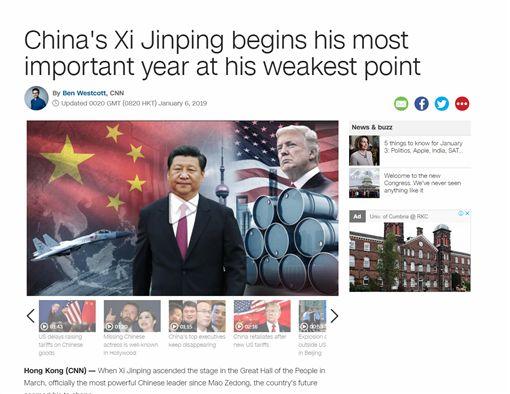 習近平2019四面楚歌 CNN:中國遇內憂外患麻煩了圖翻攝自CNN