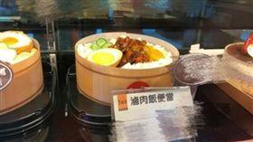 如果擋不住非洲豬瘟…「只能吃蛋糕滷肉飯」 (圖/翻攝自臉書)
