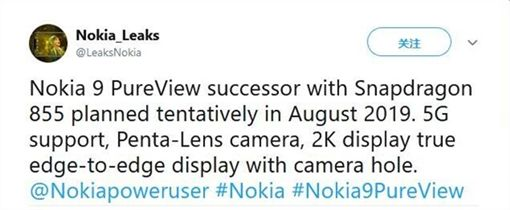 諾基亞,拍照,旗艦,Nokia 9 PureView,Nokia 9