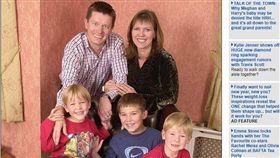 英國知名比價網站「MoneySupermarket」聯合創辦人曼森(Richard Mason)與前妻育有3子(圖/翻攝每日郵報)