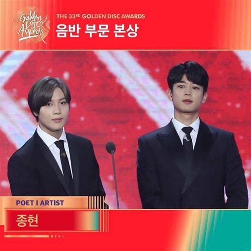 泰民,珉豪,鐘鉉/翻攝自JTBC Awards推特