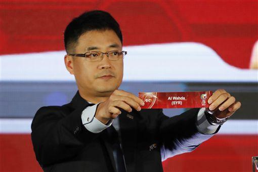 ▲圖為亞洲盃抽籤時圖片。(圖/美聯社/達志影像)