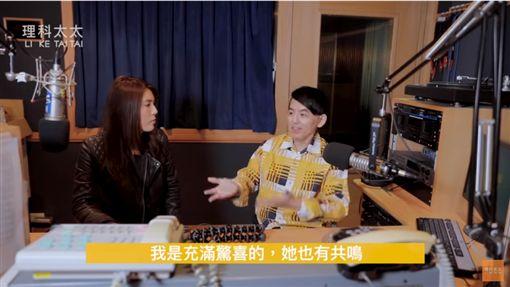 理科太太,黃子佼/翻攝自YT