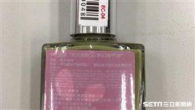 ECONECO夢幻指甲油(圖/台北市衛生局提供)