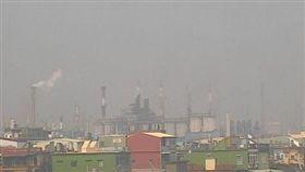 空氣污染(圖/翻攝自環保署網站)