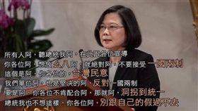 台灣共識,國軍 圖/翻攝自臉書