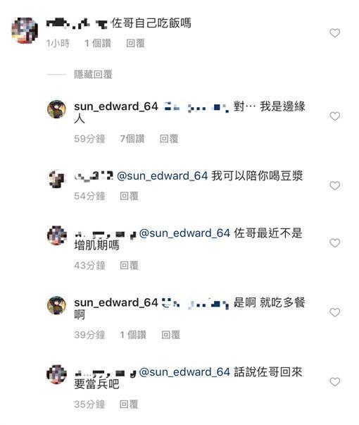 孫安佐,狄鶯/翻攝自孫安佐IG