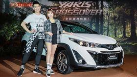 YARIS Crossover。(圖/Toyota提供)