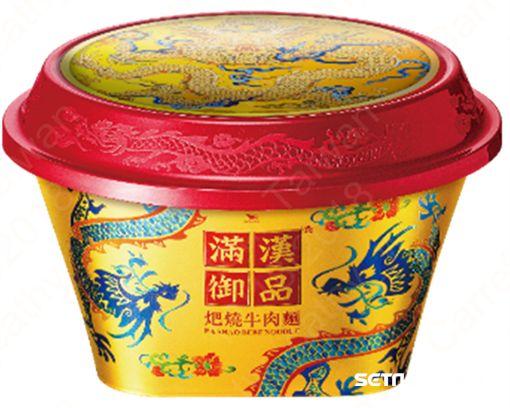 一碗泡麵要價248元堪稱史上最貴。(圖/家樂福提供)