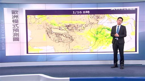 三立準景象形象0107/東冬風加強明轉濕涼 北台再探17度