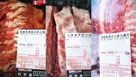 好市多「春節肉品禮盒組」,附贈「專屬保冷袋」。(圖/翻攝自臉書)