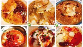 台南,早餐,肉粿,爆廢公社 圖/翻攝自臉書爆廢公社