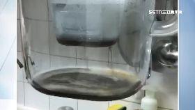 濾水器黑水1800