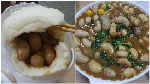 雞佛饅頭(圖/翻攝自爆廢公社)