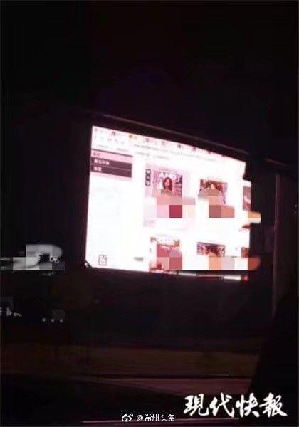 大陸,螢幕,廣告,A片,轉播(圖/翻攝自微博)