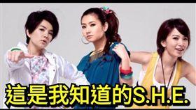 白冰冰高雄SHE(翻攝自臉書)