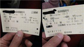 搭火車買票...「抱小孩媽」要求讓座還碎念!她傻眼:我要站整天(圖/爆廢公社)
