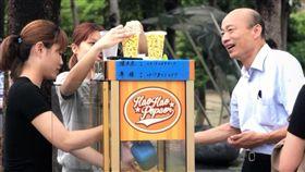 韓國瑜刺激買氣