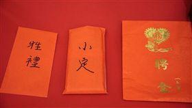 聘金,大定,小定,牲禮 圖/攝影者shu Kandance,Flickr CCLicense https://flic.kr/p/uwAJRp