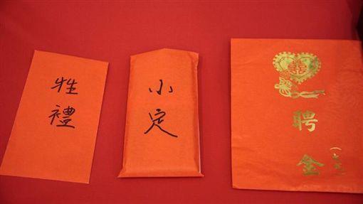 聘金,大定,小定,牲禮 圖/攝影者shu Kandance,Flickr CCLicensehttps://flic.kr/p/uwAJRp