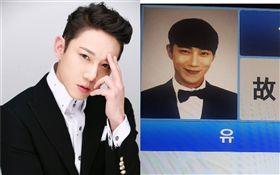 33歲的Trot(韓國演歌)歌手陳亨(音譯,진형),7日凌晨因心臟麻痺在家中過世。推特