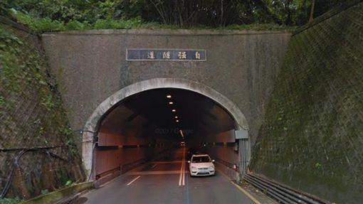 台北市自強隧道口外觀(翻攝Google Map)