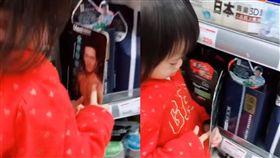 女兒,賣場,男模,胸肌,爆廢公社 圖/翻攝自臉書爆廢公社