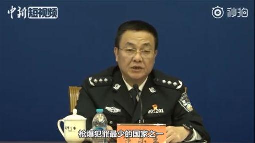 中國大陸自稱「是當下世界上最安全的國家之一」、公安部治安管理局局長李京生/翻攝自秒拍