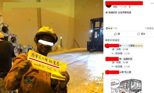 高雄七賢路 臉書社團